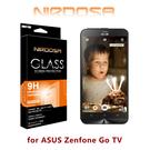 快速出貨 NIRDOSA ASUS Zenfone Go TV 9H 0.26mm 鋼化玻璃 螢幕保護貼