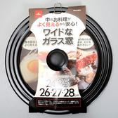 【Pearl】鍋蓋 24~28適用