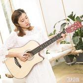 38寸民謠吉他初學者男女學生練習木吉它學生入門新手演奏樂器 DJ6245『麗人雅苑』