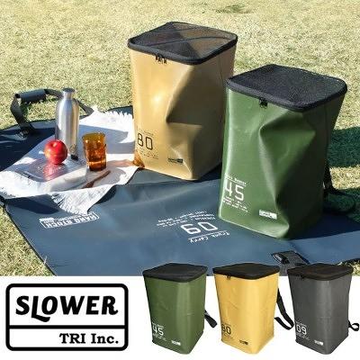 日本SLOWER折疊防水可背式收納桶35L 三色