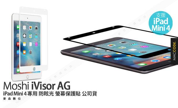 Moshi iVisor AG for iPad Mini 4 防眩 高透 螢幕保護貼 公司貨