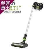 英國 Gtech 小綠 Power Floor K9 寵物版無線吸塵器(贈電動滾刷除蟎吸頭) (ATF046)【免運直出】