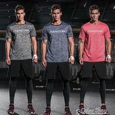 運動緊身衣套裝 緊身褲速干籃球跑步健身房服裝夏季訓練服短袖男color shop