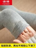 及膝襪 灰色過膝大腿襪女長筒高筒長腿襪子硅膠防滑春秋季韓國日繫學院風 莎瓦迪卡
