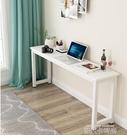 電腦長條辦公桌家用簡易窄桌寫字台書桌臥室學習桌定做長方形桌子QM 依凡卡時尚