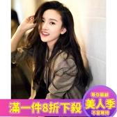 西裝外套女士春夏新款韓版女裝修身顯瘦休閒西服格子商務小西裝外套