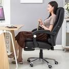 電腦椅家用可躺老板椅現代簡約懶人椅子旋轉升降轉椅游戲椅辦公椅