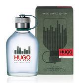 Boss Hugo 優克音樂 限量版淡香水125ml 80566《Belle倍莉小舖》