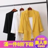 西裝外套女士韓版棉麻中長款大碼西裝外套韓版寬鬆休閒時尚小西服女裝秋裝-『美人季』