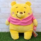 小熊維尼 粉紅 抱枕娃娃 HUGYU THE LOVE 超舒服觸感 Mocchi-Mocchi 日本正品 該該貝比日本精品 ☆