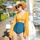 時尚韓版長袖泳衣女連身小胸溫泉性感小香風保守度假沙灘【果果新品】