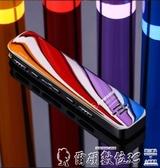 錄音筆 【超強降噪】新款正品紐曼V19錄音筆專業高清降噪內錄語音轉文字學生 爾碩LX