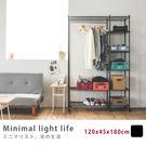 鐵架  層架 衣櫥【J0144-A】IR...