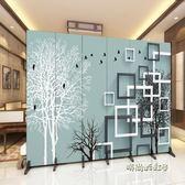 屏風裝飾隔斷牆客廳酒店辦公室現代簡約折疊中式行動折屏實木布藝igo「時尚彩虹屋」