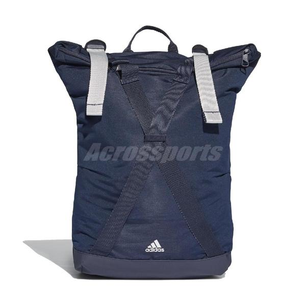 adidas 後背包 Z.N.E. ID Backpack 藍 白 大容量 運動休閒 【ACS】 DT5083