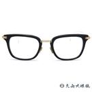 DITA 頂級眼鏡品牌 STATESID...