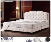 【德泰傢俱工廠】9903型6尺雙人床 家具