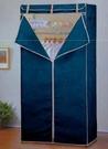 【南洋風休閒傢俱】衣架系列-鍍鉻衣櫥架 波浪架 90CM簡易衣櫥架 760-10