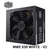 Cooler Master 酷媽 MWE 650 WHITE V2 650W 80 PLUS 標準認證 電源供應器