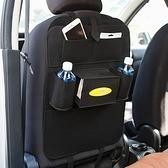 汽車 椅背 收納袋 置物袋 後座掛袋 車用 汽車收納 椅背掛袋 汽車用品 掛袋【Y054】生活家精品