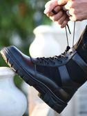 安全鞋冬季勞保鞋男高幫棉鞋鋼包頭防砸防刺穿焊工地安全鞋防寒保暖靴子全館免運 二度