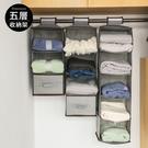 衣櫥 置物架 收納架 吊掛架 衣櫥收納【F0105】帆布五層收納掛袋 完美主義ac