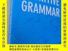 二手書博民逛書店Essentials罕見of Cognitive GrammarY179641 Ronald W. Langa