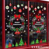 商場店鋪圣誕節裝飾品場景布置櫥窗貼畫圣誕樹花環老人玻璃門貼紙 漾美眉韓衣