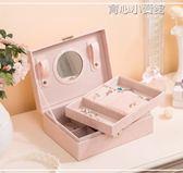 首飾盒簡約歐式公主韓國手飾品收納盒多功能帶鎖木質耳環首飾盒女 育心小賣館