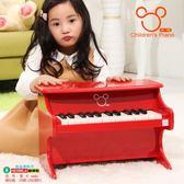 電子琴-米奇兒童小鋼琴早教玩具寶寶木質25鍵機械嬰幼兒鋼琴生日禮物Igo-印象部落