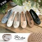 包鞋.粉嫩限定朵結流蘇超軟豆豆鞋(藍、粉...