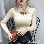 毛衣針織衫2020年秋季新款復古打底衫長袖修身顯瘦外穿內搭上衣女 范思蓮恩