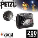 【Petzl 法國 ZIPKA BLACK頭燈《200流明/黑》】E93ABA/頭燈/防潑水/緊急照明燈/登山露營