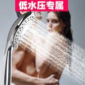 方肯家用強力增壓淋浴大出水低水壓花灑噴頭單頭加壓超高壓蓮蓬頭WD 雙十二全館免運