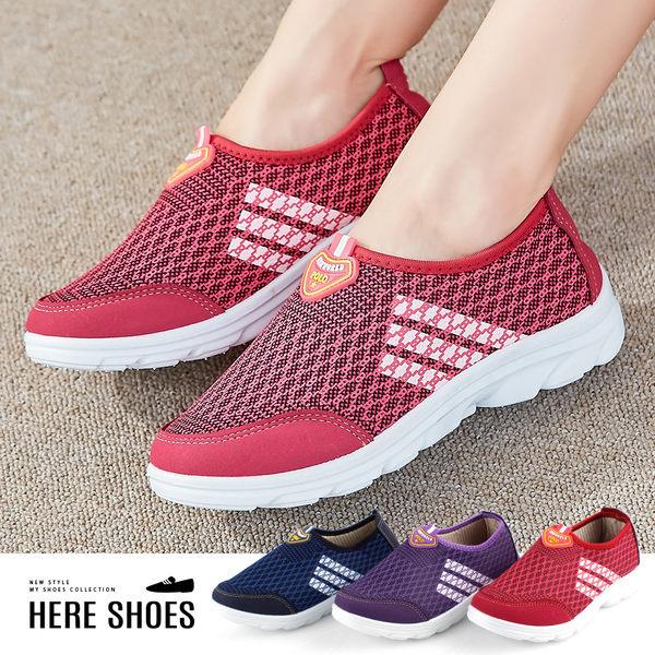 [Here Shoes]運動休閒方便透氣網布拼接懶人鞋休閒鞋3CM跟高─ANA19