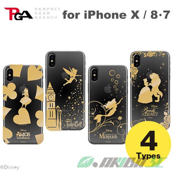 【唐吉】PGA-iJacket iPhone X/XS 5.8吋 / 8 4.7吋 迪士尼 公主系列 透明金箔 硬式手機殼