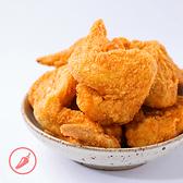 【紅龍】香辣多汁炸雞翅 (5支/袋)