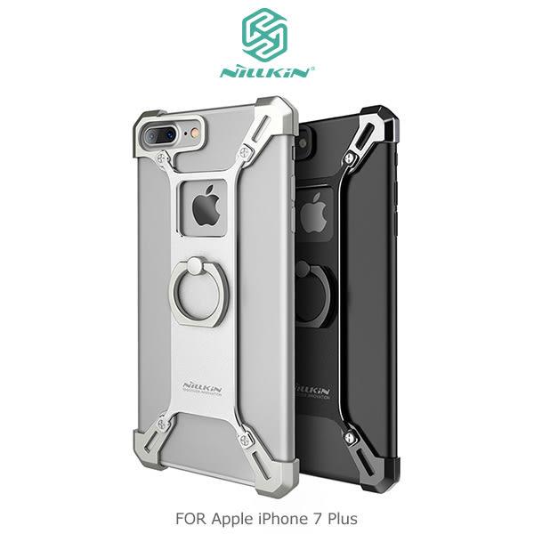 ☆愛思摩比☆NILLKIN Apple iPhone7 Plus 5.5吋 銳甲創意指環支架 可立 支架 鏤空 金屬殼