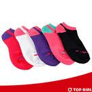 TOP GIRL 糖果色配色 毛巾厚底踝襪.台灣製(共五色,未指定顏色隨機出貨)