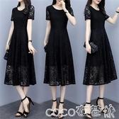蕾絲洋裝蕾絲連身裙寬鬆遮肚減齡顯瘦夏裝新款大碼女裝胖mm200斤氣質長裙 COCO