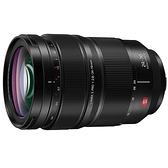 送UV保護鏡 24期零利率 Panasonic Lumix S Pro 24-70mm F2.8 (S-E2470GC) 公司貨