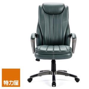 特力屋 安卓亞高背扶手椅 綠色款