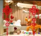 壁貼【橘果設計】恭喜發財(靜電貼)新年 ...