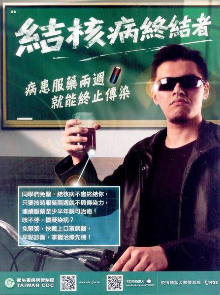 【5折】English and You(雜誌+CD) 5月號/2013
