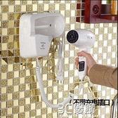 Anmon酒店掛壁吹風機 賓館壁掛式電吹風機家用浴室幹髮器 3CHM