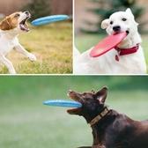狗狗飛盤軟飛碟玩具邊牧金毛薩摩耶大型犬專用耐咬訓練狗寵物用品 青木鋪子