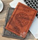 本子復古中國風仿古厚超厚筆記本子文藝精致超好看的日記本加厚 小時光生活館