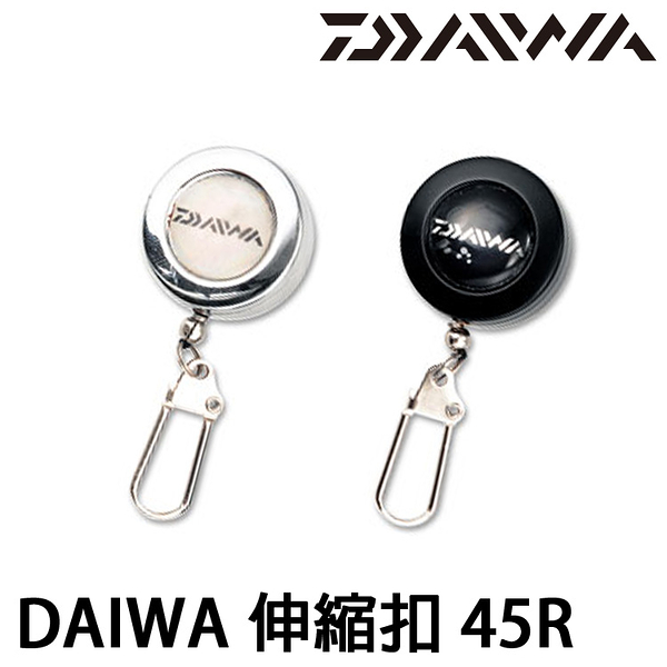 漁拓釣具 DAIWA PIN ON REEL 45R [伸縮扣]