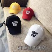 兒童帽子男潮韓版男童棒球帽