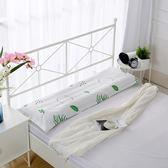 雙人枕頭長款枕芯1.2m可愛一對情侶護頸枕1.8米床 QQ572『樂愛居家館』